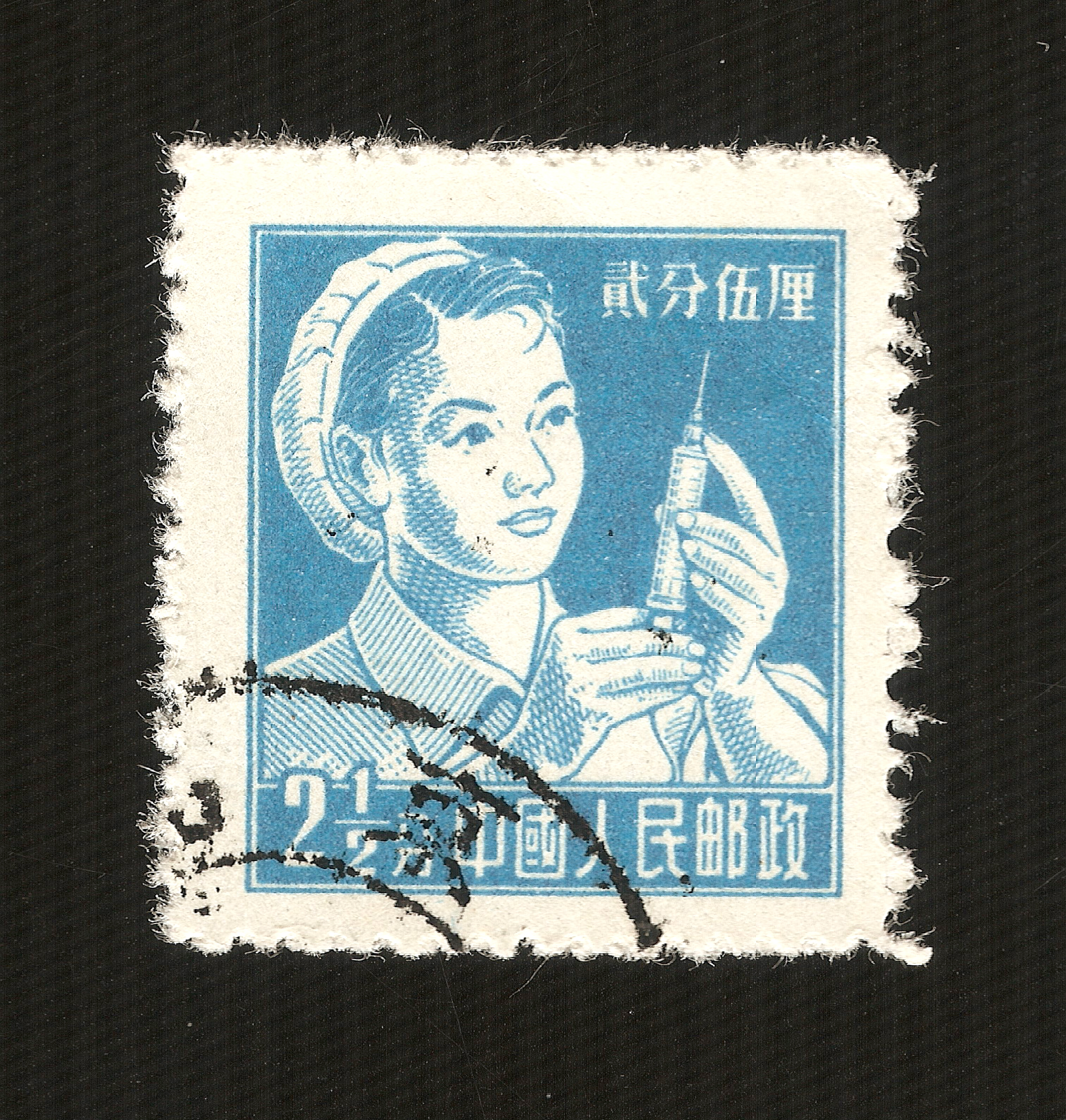 Chiny (1956) - Pielęgniarka (seria pracownicy) - 2 ½ Fen chiński (renminbi) (6048x6352)